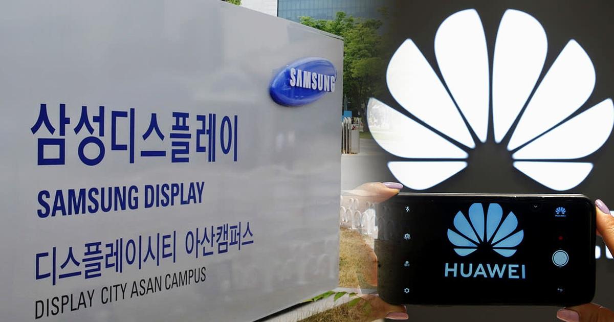 Samsung được phép bán màn hình OLED cho Huawei