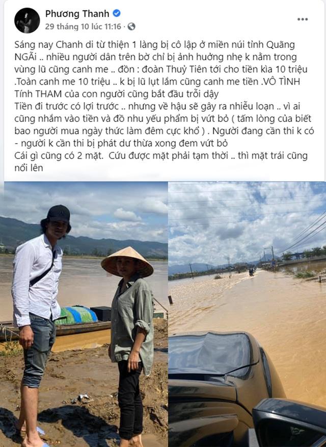 Phương Thanh làm việc với Sở thông tin Truyền thông TPHCM - 2
