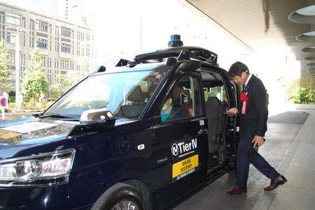 Nhật thử nghiệm taxi không người lái sử dụng mạng 5G
