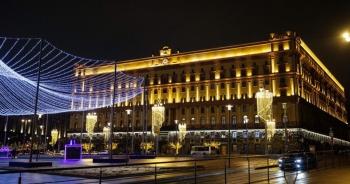 IS âm mưu cho nổ tung cơ quan an ninh của Nga