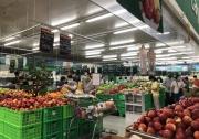 Hà Nội đảm bảo cung ứng hàng hóa phục vụ Tết Nguyên đán 2022