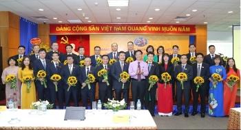 PVcomBank đóng góp quan trọng vào thành công của PVN