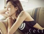 Gong Hyo Jin khoe hình xăm ấn tượng trên tạp chí
