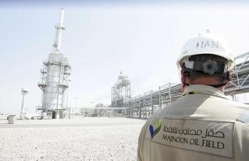 Shell chuyển giao mỏ dầu Majnoon tại Iraq cho Barsa