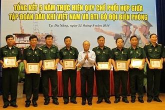 Tổng kết 5 năm thực hiện quy chế phối hợp giữa PVN và Bộ Tư lệnh Bộ đội Biên phòng