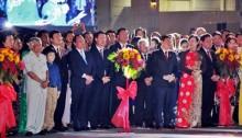 Chủ tịch nước dự lễ khai mạc Đường hoa Nguyễn Huệ