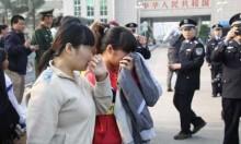 Lừa bán phụ nữ đơn thân sang Trung Quốc