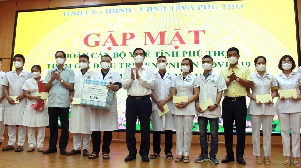 Tỉnh Phú Thọ tiếp tục cử cán bộ y tế hỗ trợ TP Hồ Chí Minh dập dịch