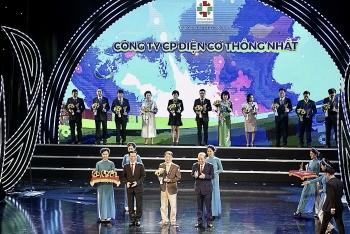 Quạt điện Vinawind nhận giải thưởng Thương hiệu quốc gia Việt Nam năm 2020