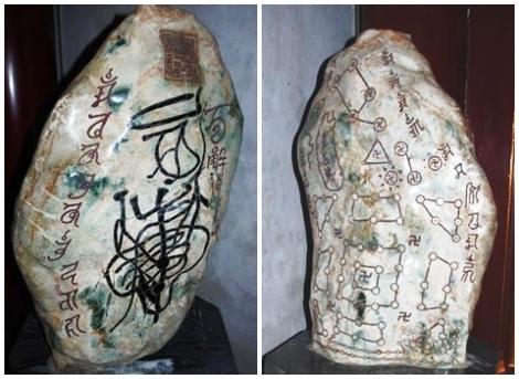 'Hòn đá lạ' ở Đền Hùng là để chống lại đạo bùa trấn yểm
