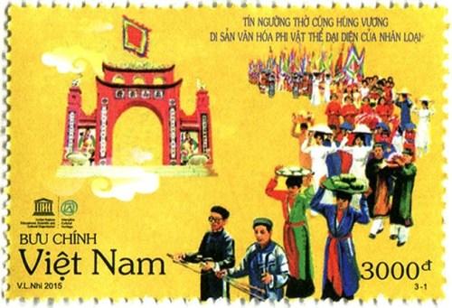 """Phát hành bộ tem """"Tín ngưỡng thờ cúng Hùng Vương"""""""