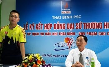 thai binh psc ky hop dong dai su thuong hieu voi hoang tu cau long