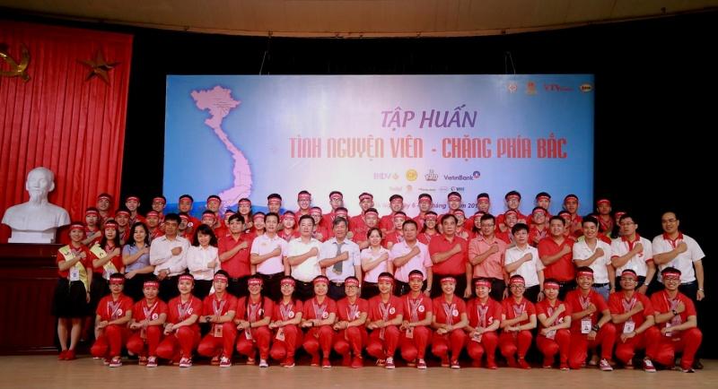 """Hành trình đỏ 2017 """"kết nối dòng máu Việt"""""""