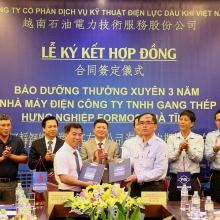 pvps va fhs ky hop dong bao duong thuong xuyen 3 nam nha may dien formosa ha tinh