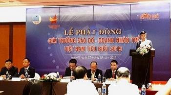 phat dong giai thuong sao do doanh nhan tre viet nam tieu bieu nam 2019