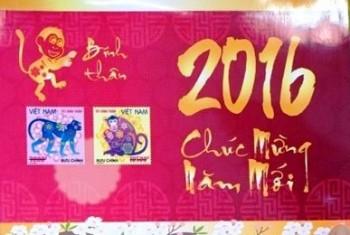 Dấu ấn văn hóa Việt trên tem 'Tết Bính Thân'