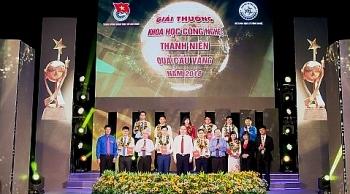 10 gương mặt tài năng trẻ nhận giải thưởng Quả cầu vàng 2019