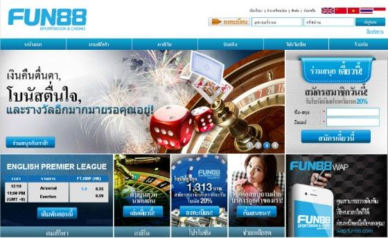 Mở công ty để tổ chức đánh bạc xuyên quốc gia