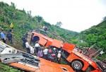 Xe khách lao xuống vực làm 12 người chết: Sẽ khởi tố vụ án!