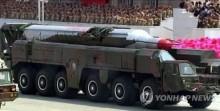 Triều Tiên lại thử thất bại lên lửa Musudan