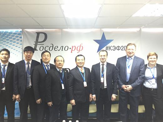 Tổng giám đốc PVN tham dự Diễn đàn kinh tế Krasnoyarsk lần thứ 12