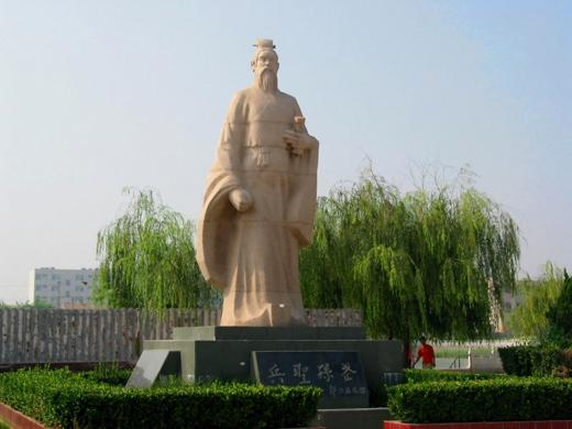 Trung Hoa Thập Thánh
