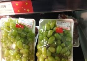 """""""Nho Việt Nam dán cờ Trung Quốc"""" - Big C xử lý kiểu trêu ngươi dư luận!"""