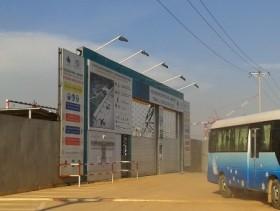 """Bà hỏa """"hỏi thăm"""" công trình xây dựng Nhà ga T2 Nội Bài"""