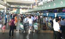 Vietnam Airlines lên tiếng vụ bị tin tặc tấn công