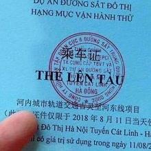 the di thu tau cat linh ha dong in chu trung quoc