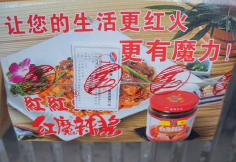 ha noi bat giu khoi luong lon nuoc pho dong chai