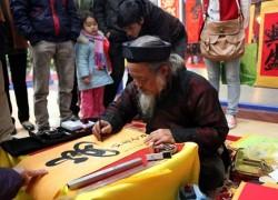 Hà Nội: Khai mạc Hội chợ Xuân 2012