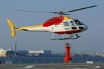 Nga mua trực thăng của nước ngoài
