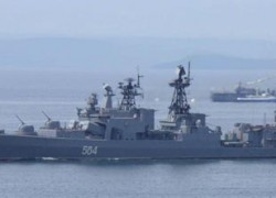 Chiếm hạm Đô đốc Tributs: Át chủ bài của Hạm đội Thái Bình Dương Nga