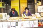 Nước Nhật – Phi thường từ những chuyện cỏn con