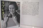 Ra mắt truyện tranh nổi tiếng của Nhật Bản