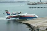 BE-200: Niềm tự hào của hàng không Nga