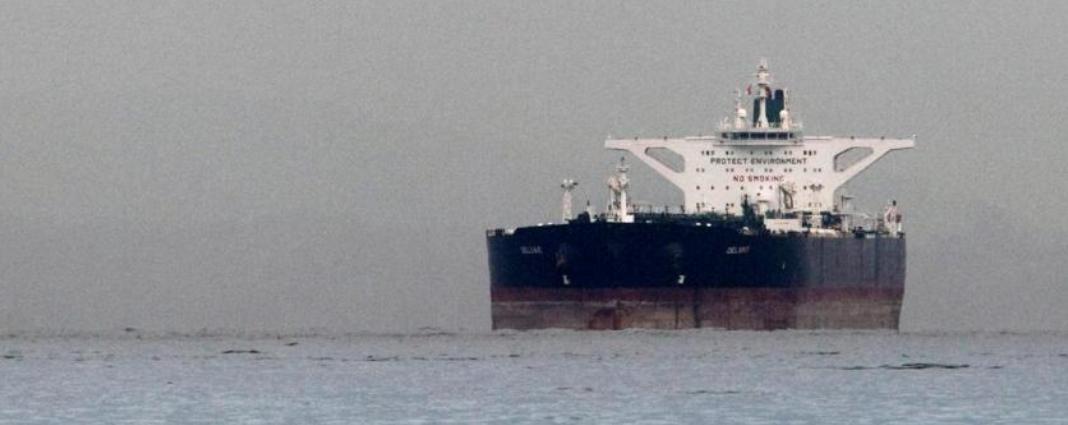 Indonesia bắt giữ tàu chở dầu bất hợp pháp của Iran