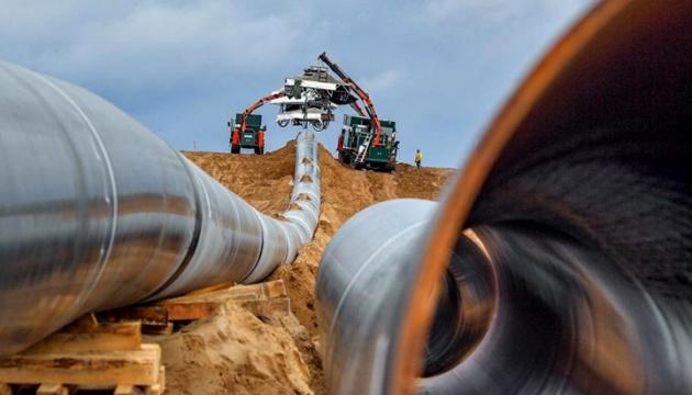 Không có chuyện Mỹ dỡ bỏ các lệnh trừng phạt đối với Nord Stream 2 như tờ báo của Đức đưa tin