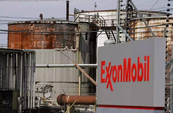 Gã khổng lồ dầu mỏ Mỹ có một năm 2020 tồi tệ chưa từng thấy