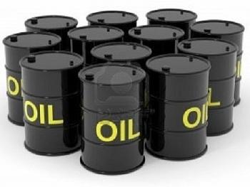 Xu hướng tăng đã gãy sau phiên giảm của giá dầu