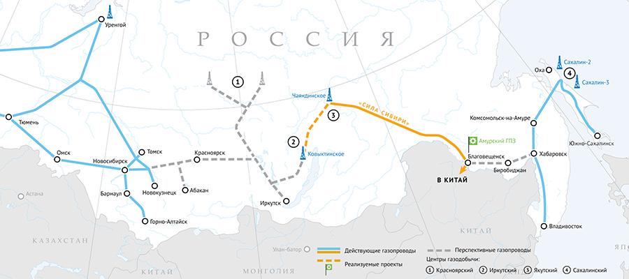 Nga cung cấp khí đốt sang Trung Quốc qua đường ống Power of Siberia vượt qua số lượng dự kiến