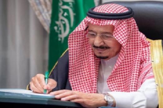 Ả Rập Xê Út cắt giảm ngân sách chi tiêu trong năm 2021