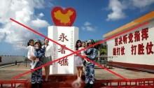 Trung Quốc ngoan cố 'khuấy sóng' Biển Đông