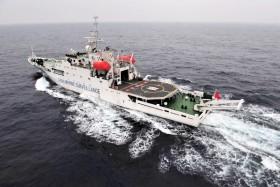 Trung Quốc lập Cục Cảnh sát biển