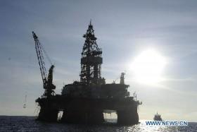 Lập quy hoạch phát triển hải dương, Trung Quốc âm mưu vét cạn tài nguyên Biển Đông
