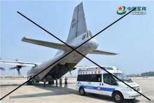 Việt Nam lên tiếng về hoạt động gần đây của Trung Quốc ở Biển Đông