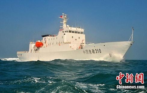 Quan chức Hải Nam dùng Ngư chính 310 ngang nhiên đi khảo sát quần đảo Trường Sa