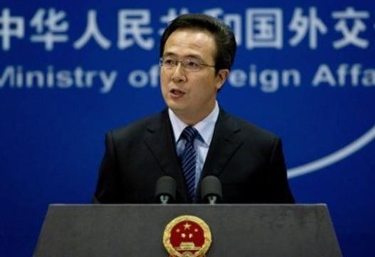 Trung Quốc trắng trợn vu cáo Việt Nam