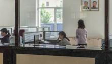 Thực hư vụ cướp ngân hàng đầu tiên ở Triều Tiên